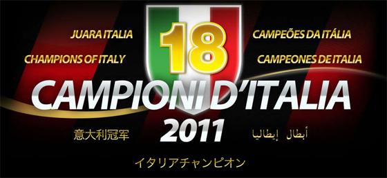 AC Milan Scudetto 18 (Campionato 2010 2011)