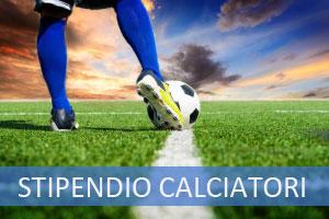 Stipendio Calciatori Serie A