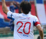 Alvaro Recoba Club Nacional de Football 2011 2012